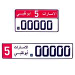 14112006newnumbar