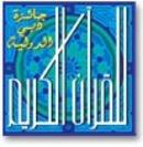 Holy_quran_logo